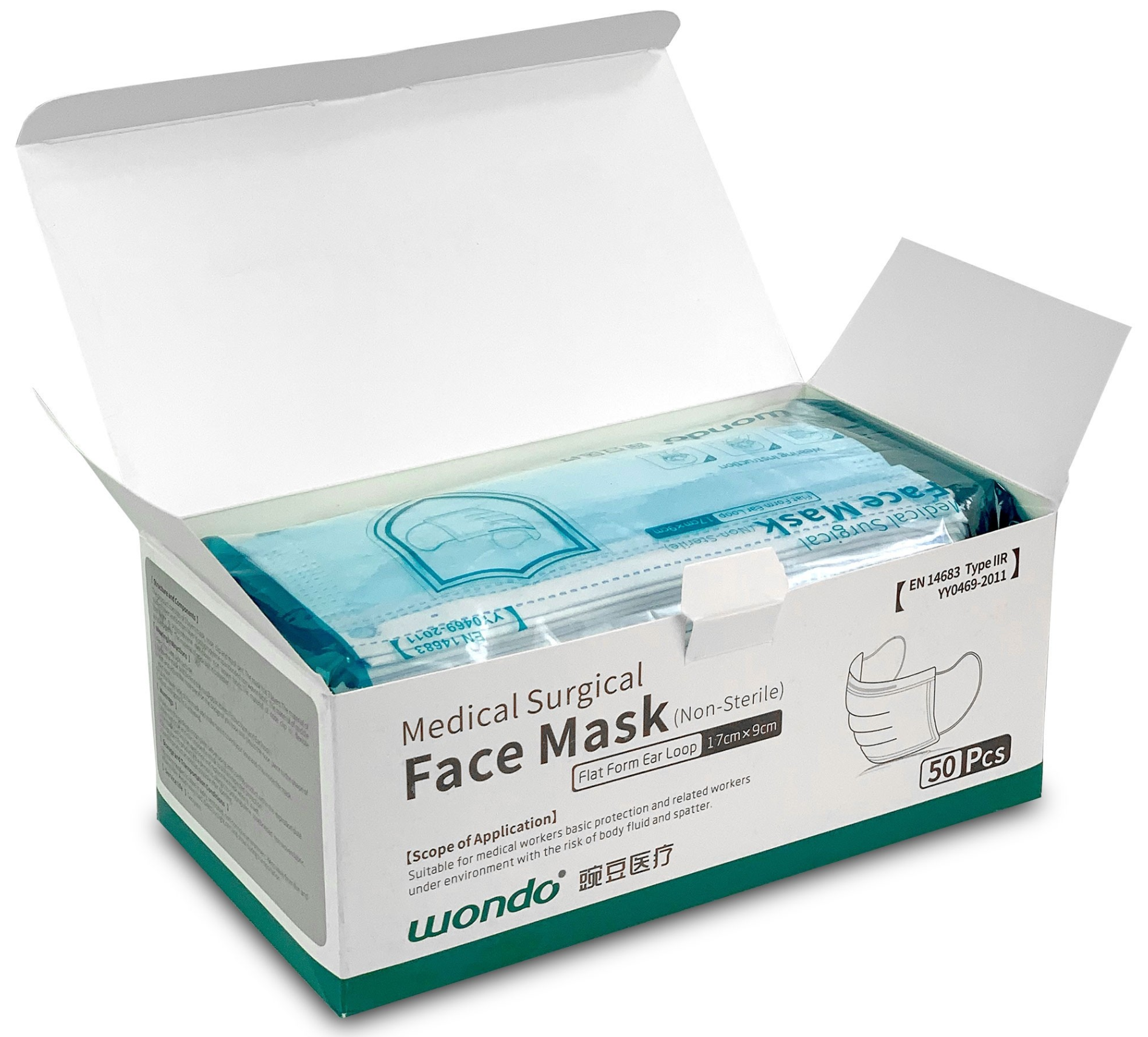 Face Mask Type IIR medical grade (50-pack)
